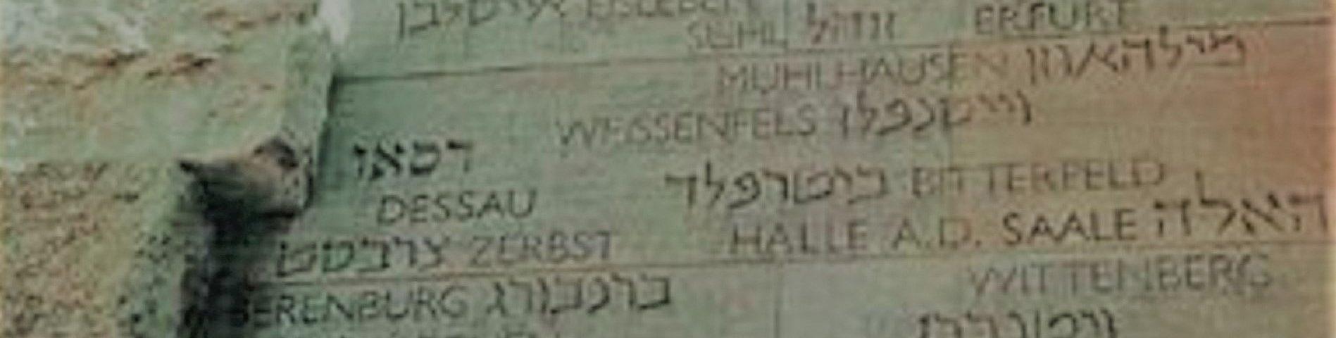 Juden der Lutherstadt Wittenberg